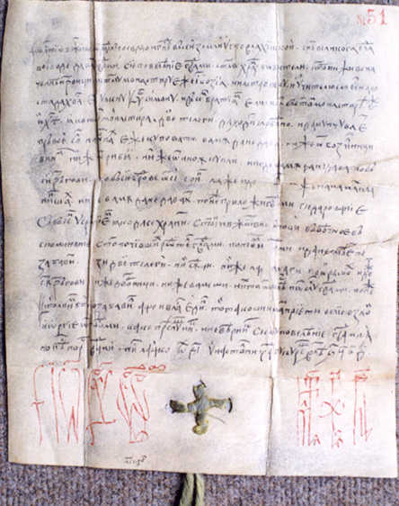 Writ_of_the_Wallachian_voivode_Radu_cel_Frumos_from_14_October_1465